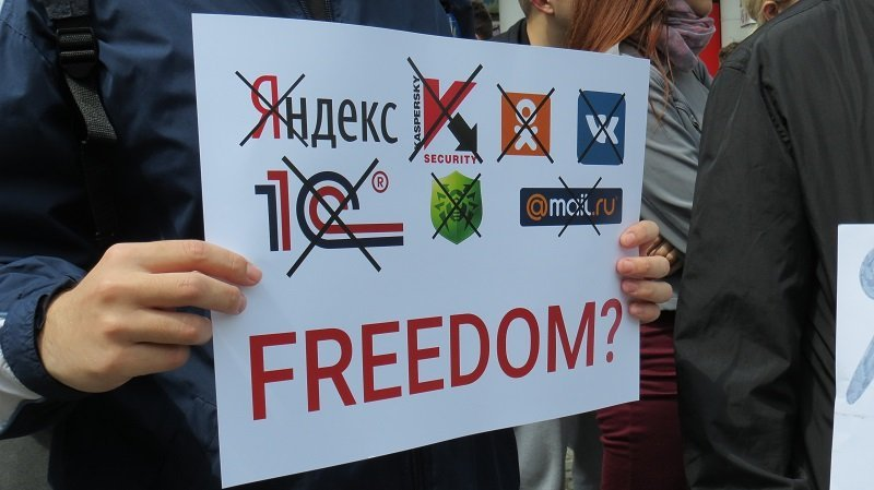 Днепропетровск, акция протеста, Яндекс и Mail.ru, Вконтакте, Одноклассники