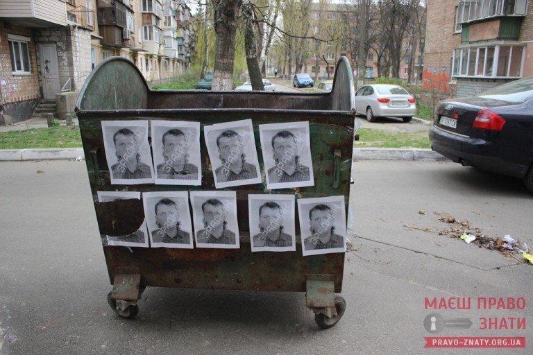 Мусорный бак для Виктора Кочубея