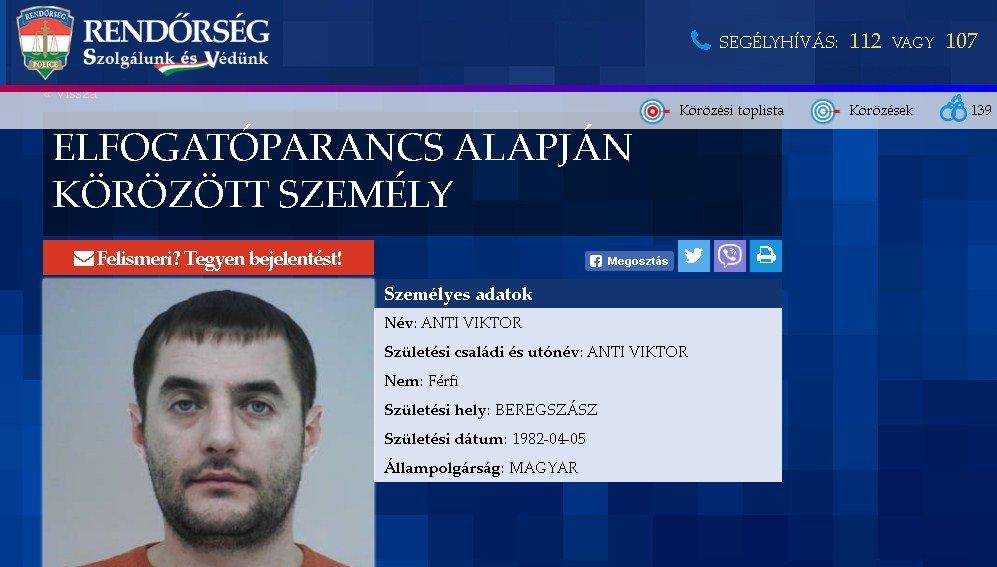 В Венгрии полиция разыскивает преступника из Закарпатья