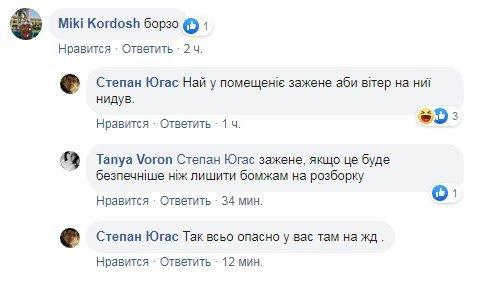 На Закарпатье парковка борзого водителя вызвала споры в соцсетях