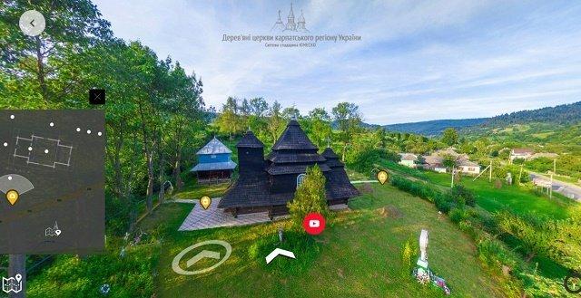 Церковь Святого Архангела Михаила в с.Ужок, Аутентичная Украина