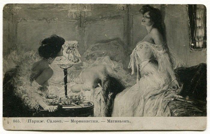 """Особистість практично всіх моделей на """"Французьких листівках"""" залишається невідо"""