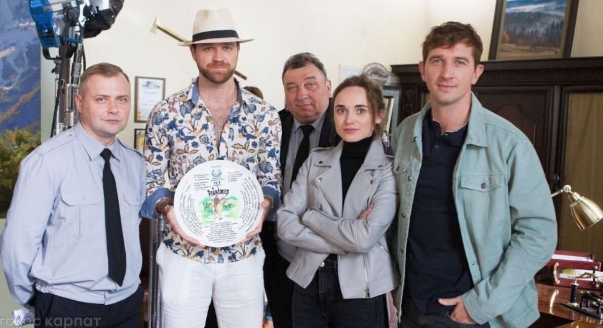 В Закарпатье пройдут съемки нового сериала о контрабанде, криминале и пограничной жизни