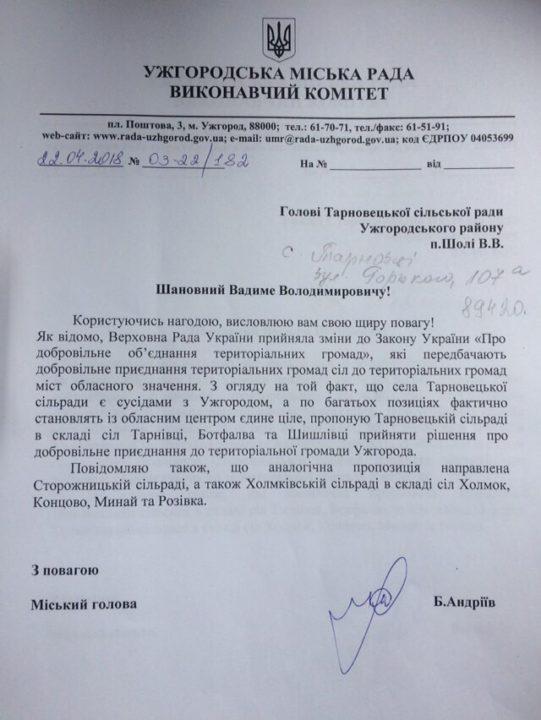Геннадий Москаль прокомментировал факт перекрытия международной трассы «Киев - Чоп» вблизи Ужгорода