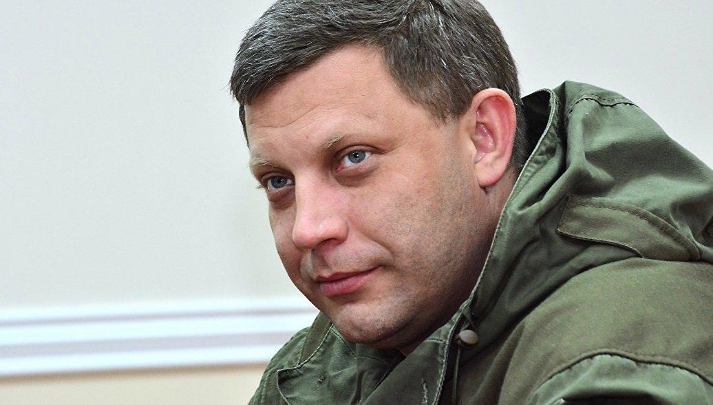 Александру Захарченко на момент гибели было 42 года