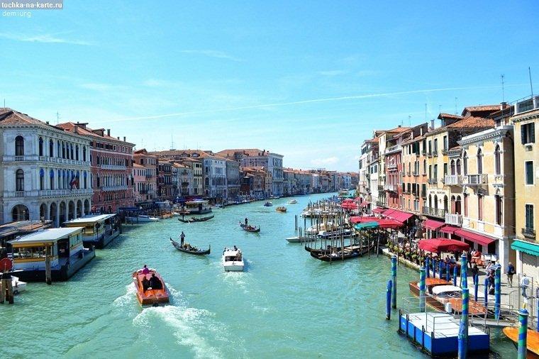 Венеция!!!