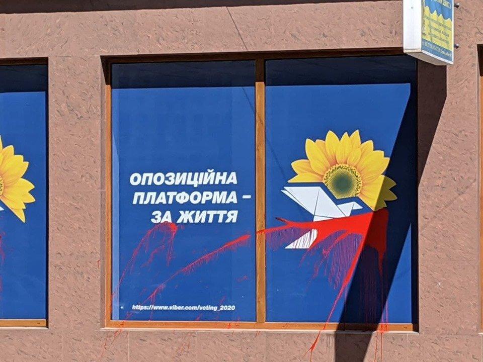 В центре Ужгорода напали на офис известной городской организации