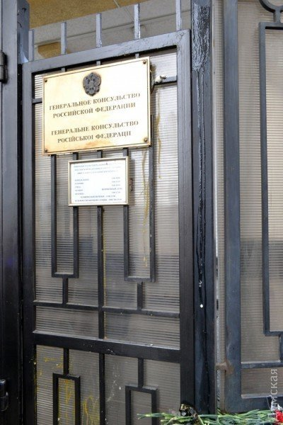 Під вигуки «Путін – ху#ло» активісти залишили територію дипвідомства