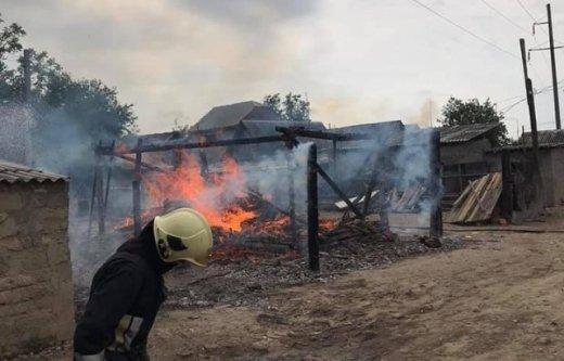 Пожар в лагере ромов видела половина Мукачево