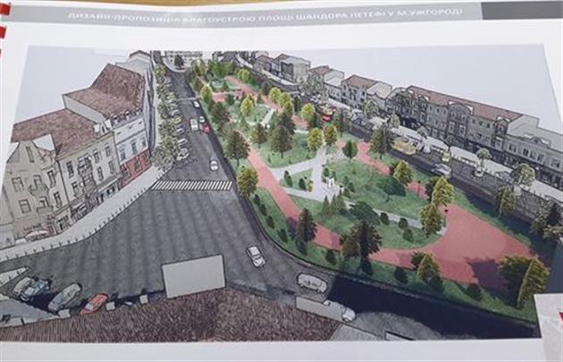 Концепцию разработали львовские архитекторы