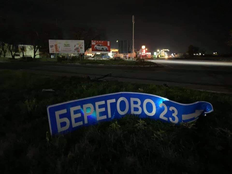 В Закарпатье у поста полиции в Мукачево произошло страшное ДТП