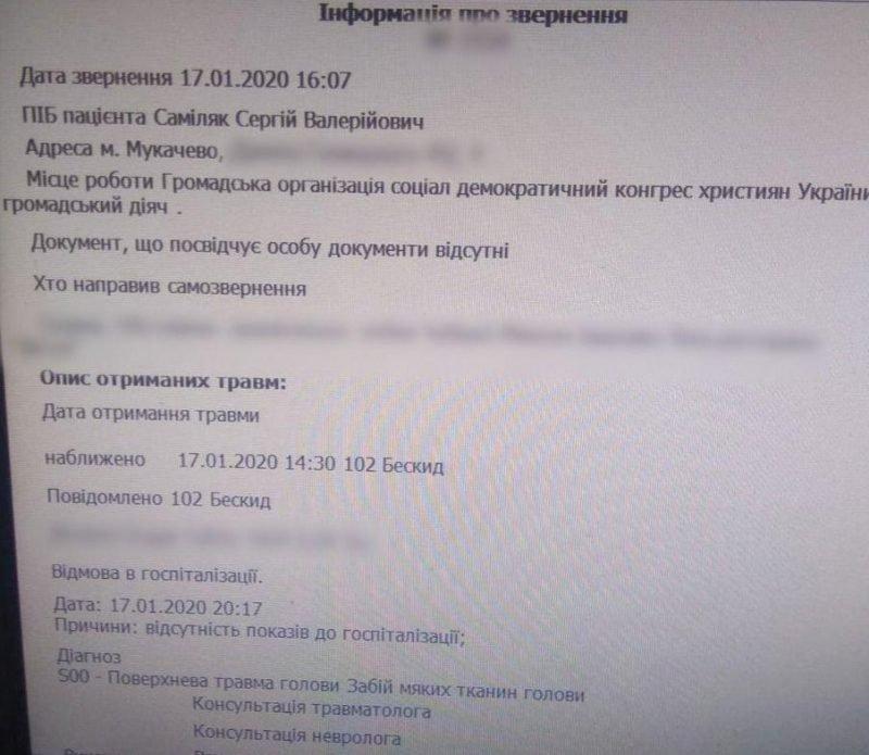 """Угрожал и запугивал кувалдой: Скандальное поведение """"псевдоактивиста"""" в Мукачево вызвало бурю негодования в соцсетях"""