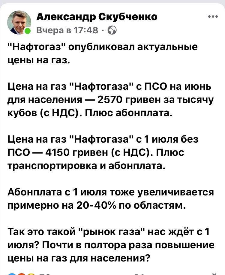 Прошел год президентства Зеленского и все начали замечать его дела
