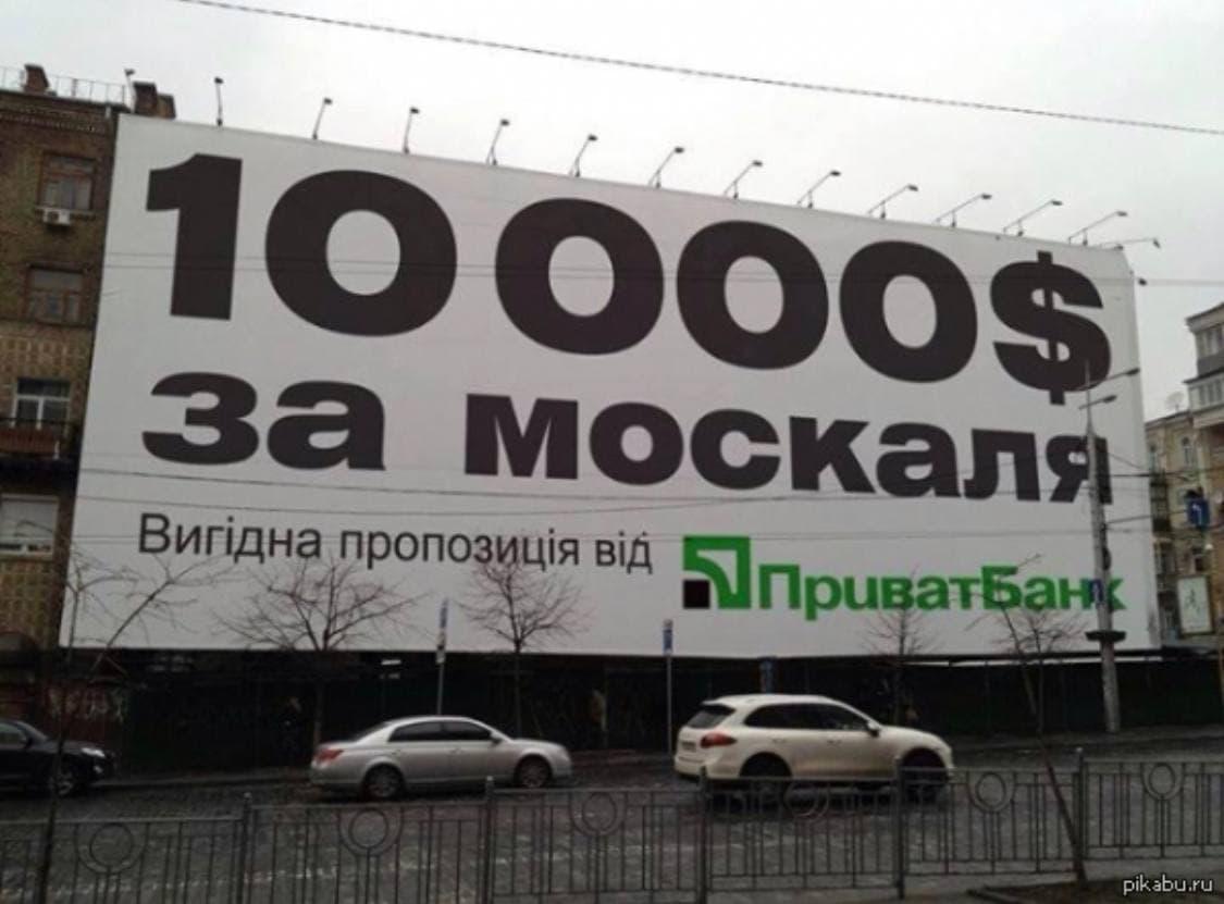 Санкции в отношении Коломойского... первое что пришло на ум, так это эта фотография