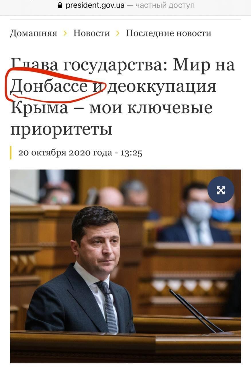 Данилов, внимание! Человек на фото продвигает кремлевские нарративы! Немедленно разберитесь!