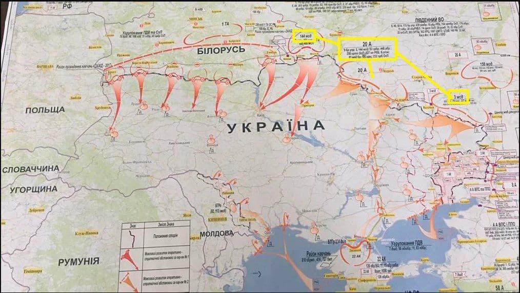 Окружение Украины : Россия перебазировала 15 кораблей в Черное море