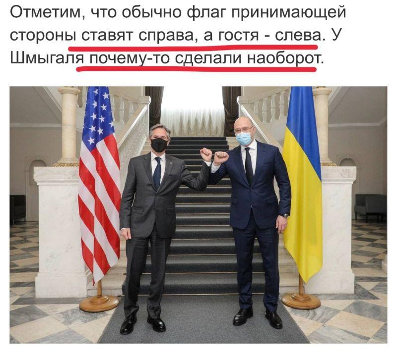 пам'ятай, українець, тут господар..