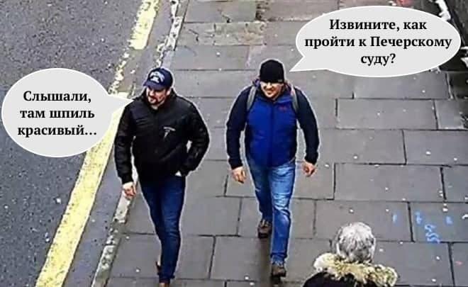 Путин прислал в Киев двоих с новичком ..