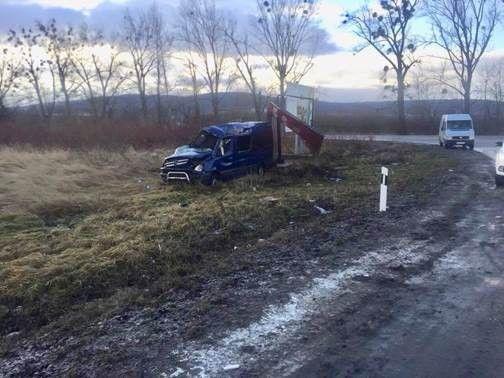 Ужаснаяавария во Львовской области: Восемь человек попали в больницу