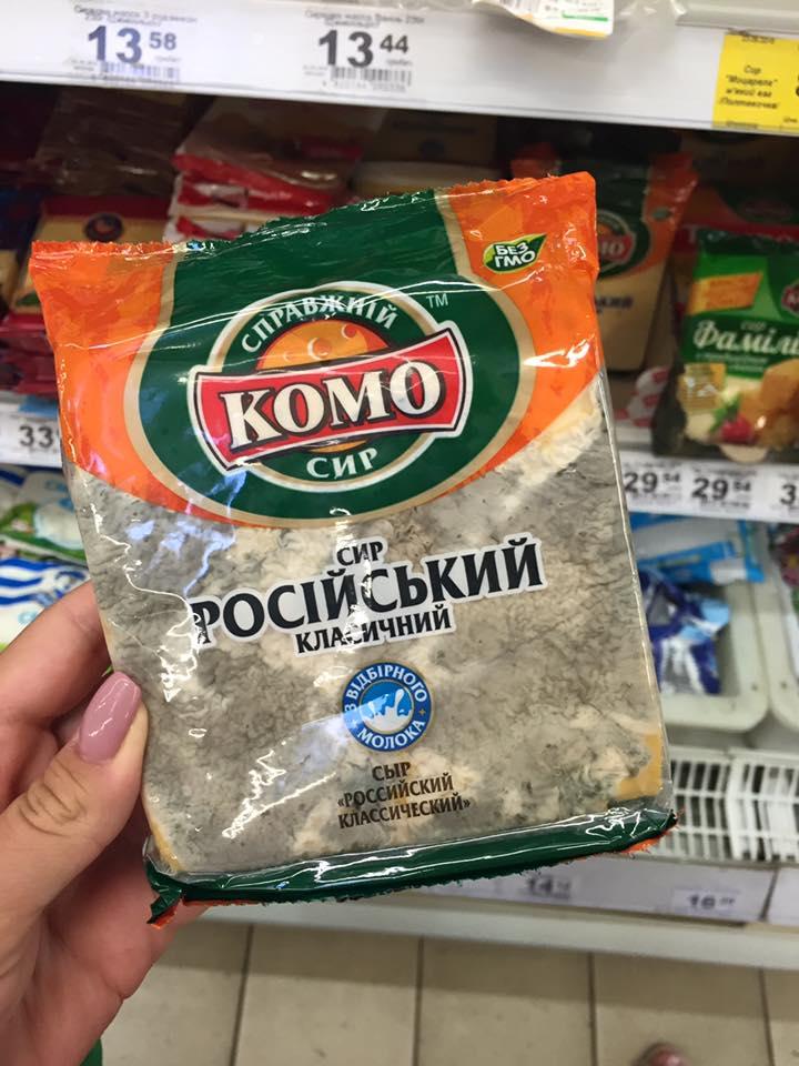 В супермаркете еще и возмущаются, что покупатели перебирают