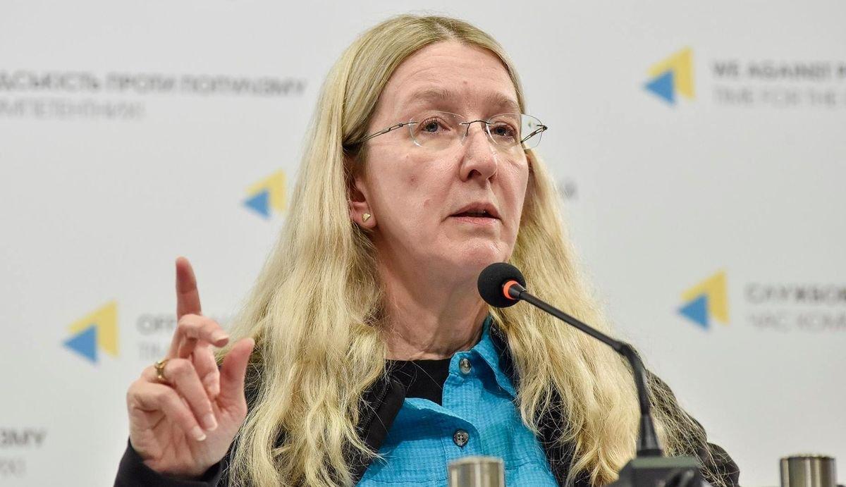 Cупрун не расстаможили и она незаконно находится в Украине