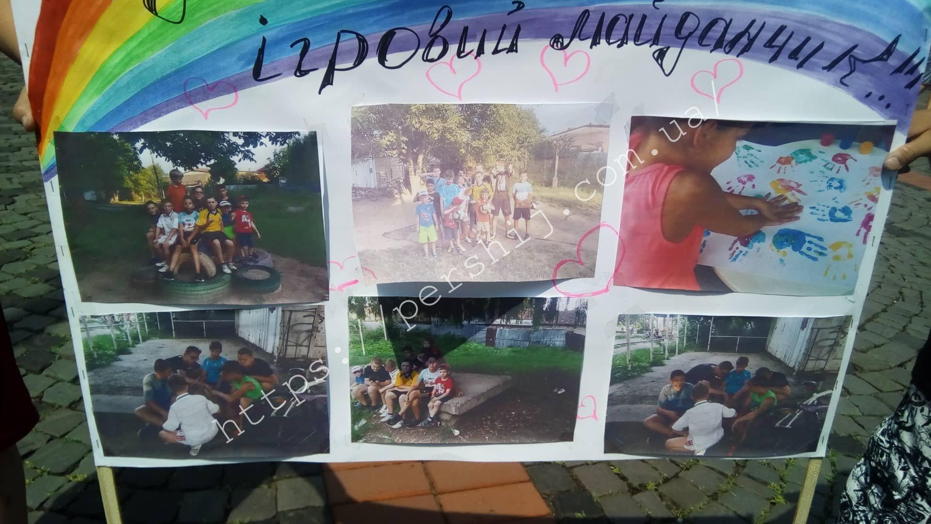 В Закарпатье маленькие дети вместе со взрослыми устроили мирную акцию