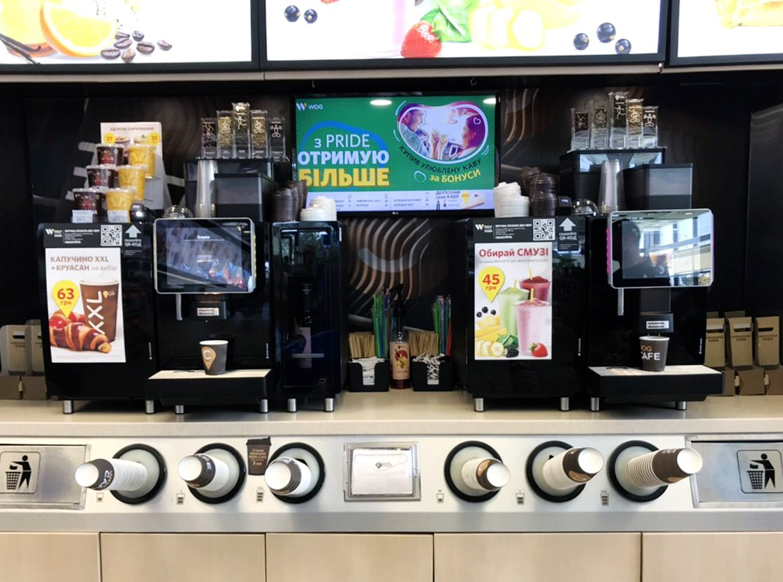 WOG takes a principal stand on offering high quality coffee and refreshment services