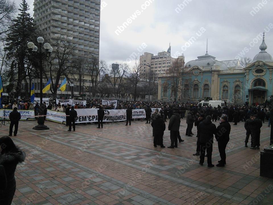 Активісти вимагають відставки уряду на чолі з прем'єром Арсенієм Яценюком