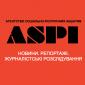 Агентство соціально-політичних ініціатив аватар