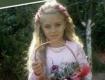 Закарпаття. Поліція розшукує юну Надійку Желізняк, зниклу на Виноградівщині