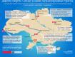 М23 Берегово — Великая Копаня также отмечена на карте «Дорог смерти»