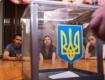 """На Закарпатті на виборах Президента України """"голосуватимуть"""" покійники"""