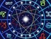 22 травня. Передбачення для всіх знаків Зодіаку
