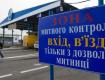 Закарпатська митниця з початку року поповнила бюджет на понад 3,3 млрд гривень