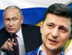 """Зеленський пояснив, навіщо телефонував Путіну: """"Корона з голови не впаде!"""""""