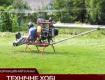 Винахідник із Закарпаття запустив гуцульський вертоліт