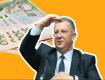 """Міністр соціальної політики Андрій Рева отримує зовсім не """"соціальну зарплату"""""""