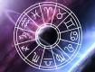 21 серпня. Передбачення для всіх знаків Зодіаку