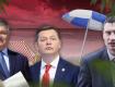 Де і Як відпочивали цього літа українські політики