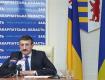 Очільнику облавтодору Закарпаття суд пробачив збитків на 1,85 млн гривень