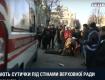 Сутички під стінами Верховної Ради тривають — медики госпіталізували пораненого учасника мітингу