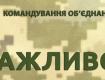 БЛИСКАВКА! Російські окупанти націлилися на прорив українських позицій— на Донбасі йде кривавий бій!