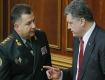 Порошенко уволил Министра обороны Украины Полторака