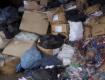 В промышленной зоне Запорожья обнаружили свалку лекарственных отходов