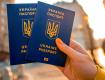 Что еще новенького приготовило для украинцев государство: топ 5 нововведений