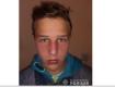В Закарпатье уже 4 дня родители не могут найти исчезнувшего подростка