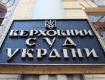 Москаль подал иск в Верховный Суд Украины на Верховную Раду