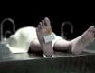 На Закарпатье нашли тело пропавшей ранее женщины