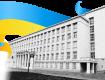 Закарпатська ОДА – лідер рейтингу інформаційної прозорості в Україні