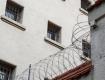 """У сусідів Закарпаття втік із колонії """"дует"""" небезпечних в'язнів"""